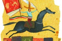 Diplomado en Literatura Mexicana del Siglo XX