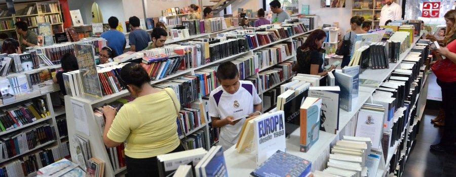 """Librería del FCE """"Miguel de la Madrid Hurtado"""""""