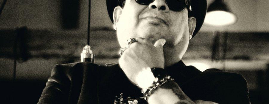 Armando Palomas Presents: Nightmare Bar