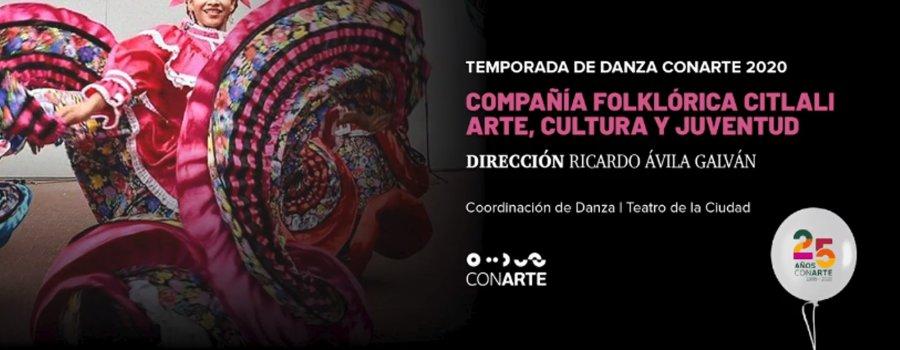 Temporada de Danza CONARTE 2020: Arte, cultura y juventud
