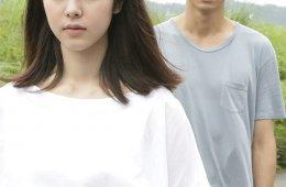 Asako l & ll: Soñar o despertar