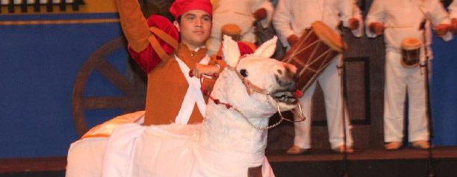 Ballet Folklórico del Gobierno del Estado de Tabasco