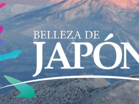 Belleza de Japón