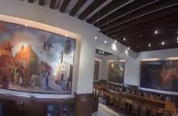 Biblio Tour: Biblioteca Campeche