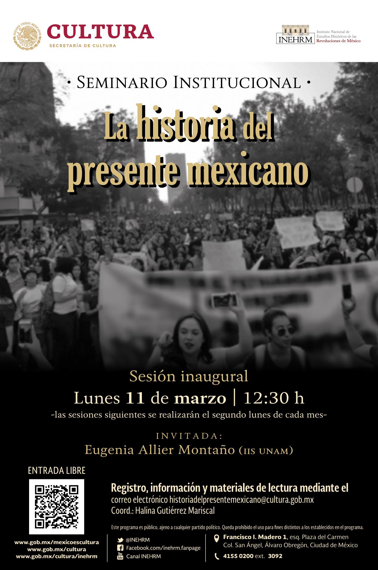 La historia del presente Mexicano