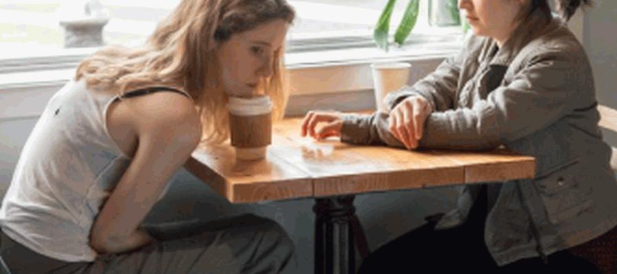 Catorce: historia de una amistad