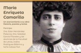 María Enriqueta Camarillo