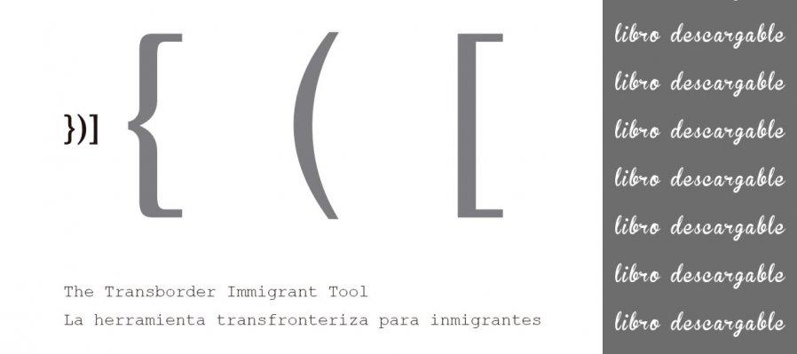 La herramienta transfronteriza para inmigrantes