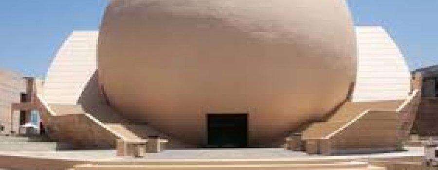 Recorrido virtual por el Centro Cultural Tijuana
