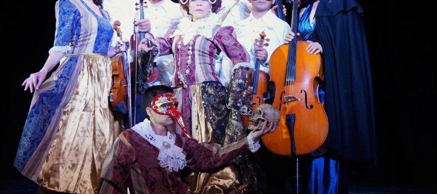 Cervantes & Shakespeare, 400 años inspirando música