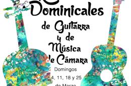 Sunday Guitar and Chamber Music Recital Season
