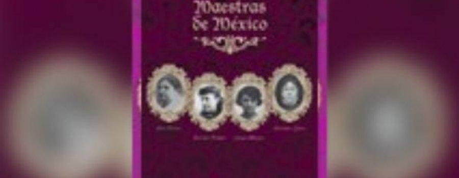 Colección Maestras de México (3 volúmenes)