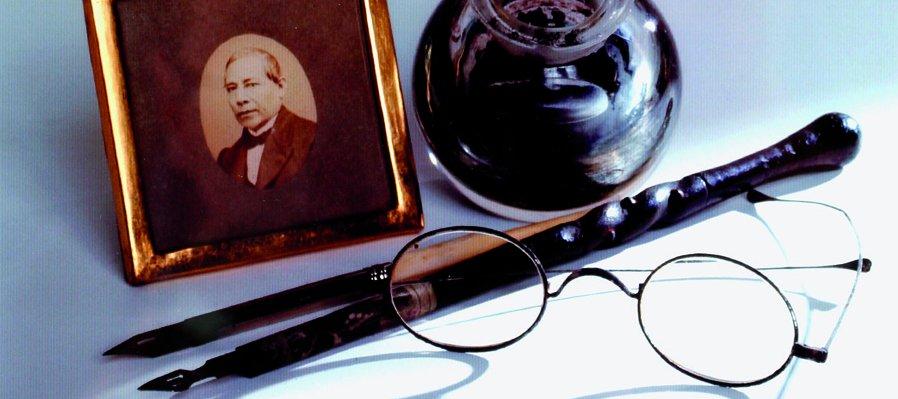 Los institutos científicos y literarios durante la época de Juárez