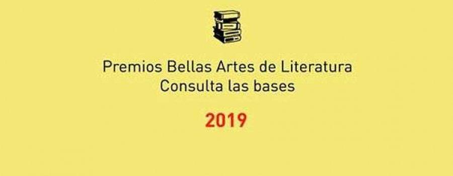 Premio Bellas Artes de Ensayo Literario José Revueltas 2019