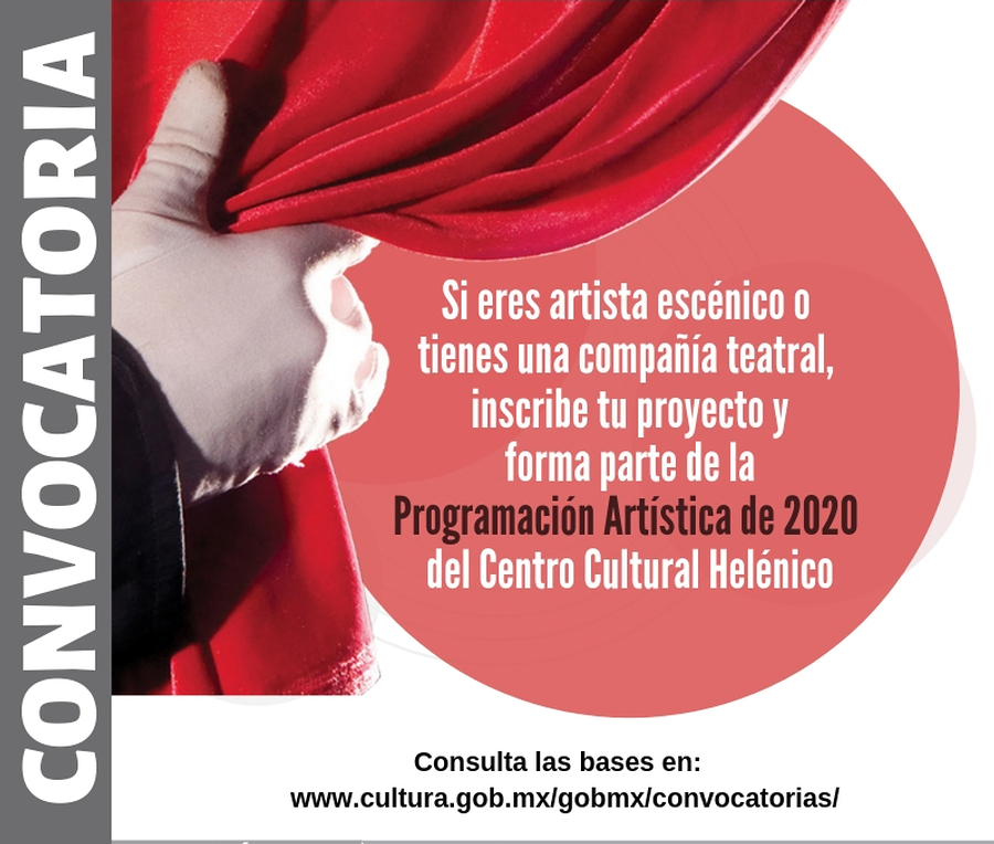 2020 Artistic Program