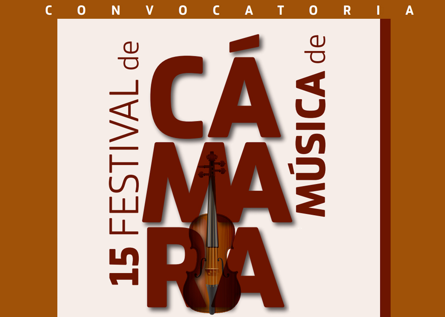 Call for Entries: 15th Chamber Music Festival
