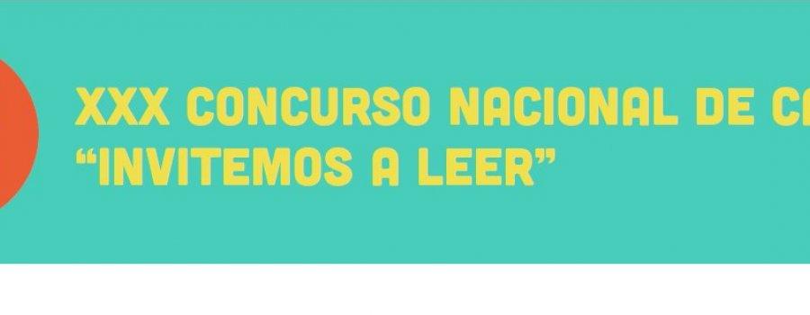XXX Concurso Nacional de Cartel Invitemos a Leer