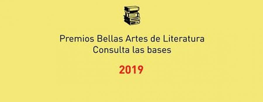 Premio Bellas Artes de Crónica Literaria Carlos Montemayor 2019