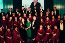 Coro Metropolitano Helga Cáceres
