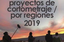 Convocatoria del 19º Concurso Nacional de Proyectos de C...