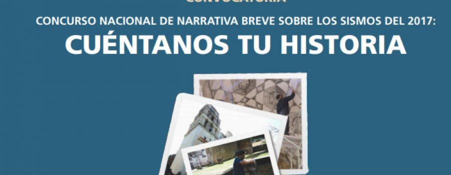 Concurso nacional de narrativa breve sobre los sismos del 2017