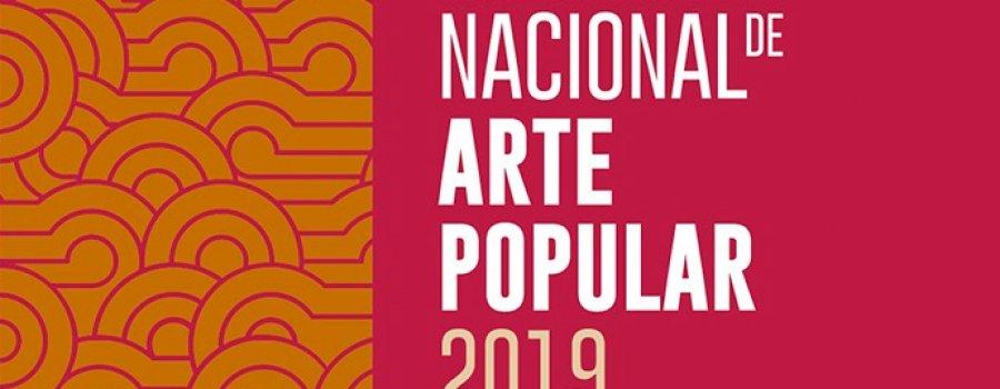 Grand National Award of Popular Art