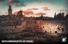 Descubrimientos de Israel