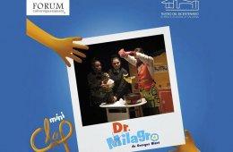 El Doctor Milagro