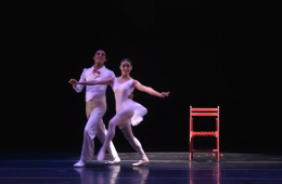 La silla, Compañía de Danza del Estado de México