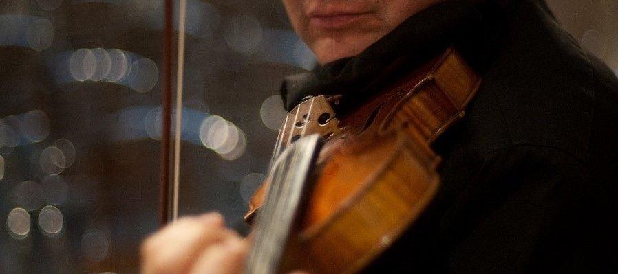 Joyas del violín