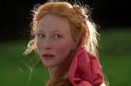 Elizabeth. La reina virgen