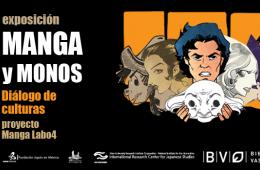 Manga y Monos: diálogo de culturas