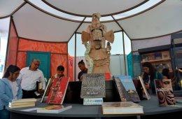 INAH invitado especial en la XIX Feria Internacional del ...