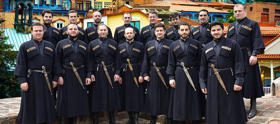 Shavnabada Ensamble Vocal del Estado de Abkhazian