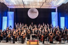 Acapulco Philharmonic Orchestra with  Horacio Franco and ...
