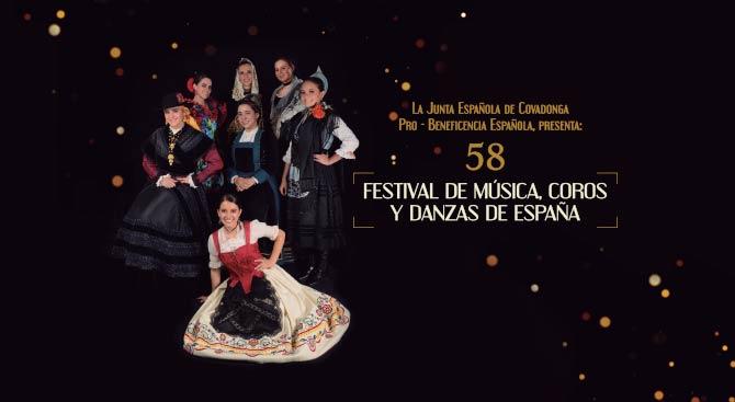 7a979a89b98e 58 Festival de Música, Coros y Danzas de España