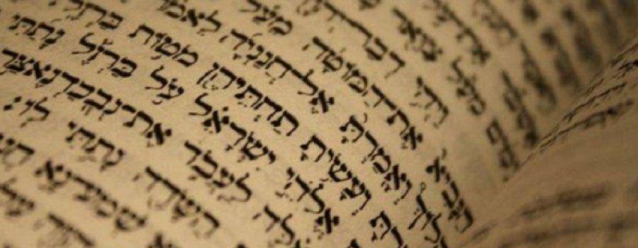 El hebreo, lengua de lo sagrado