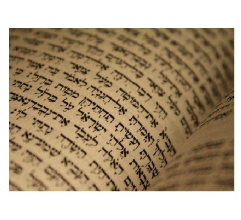 Hebreo, lengua de lo sagrado