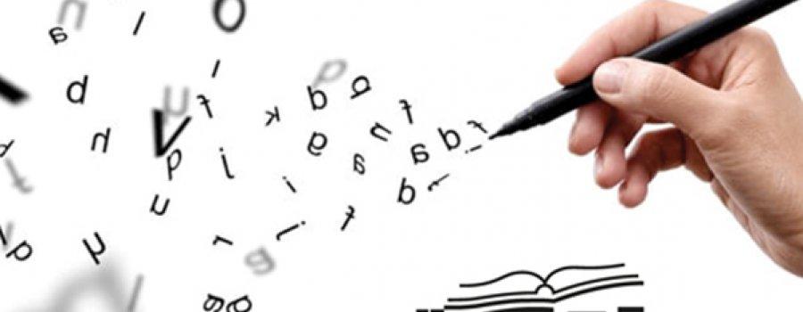 Tercer Foro Literario Hidalguense de Escritores Hidalguenses : Cuarto Foro y Clausura