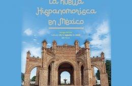 La Huella Hispanomorisca