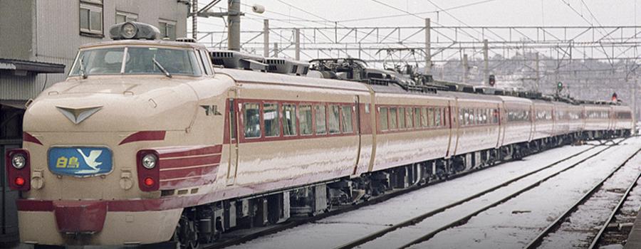 Historia del ferrocarril, el viaje de la recuperación de Tohoku