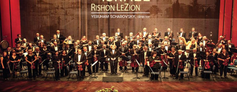 Orquesta Sinfónica de Israel - Rishon LeZion