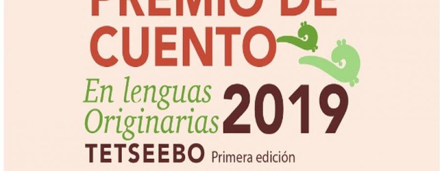 Premio Nacional de Cuento en Lenguas Indígenas Tetseebo
