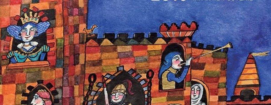 Premio Hispanoamericano Castillo de Literatura Infantil y Juvenil 2019