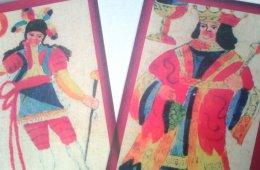 Juegos Prohibidos durante la Colonia en Tlaxcala