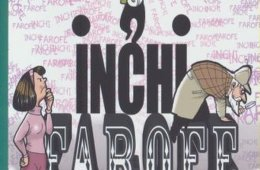 Inchi Farofe