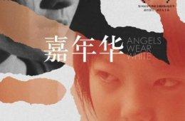 Los ángeles visten de blanco