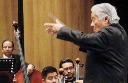 Orquesta Sinfónica Nacional. Programa 28
