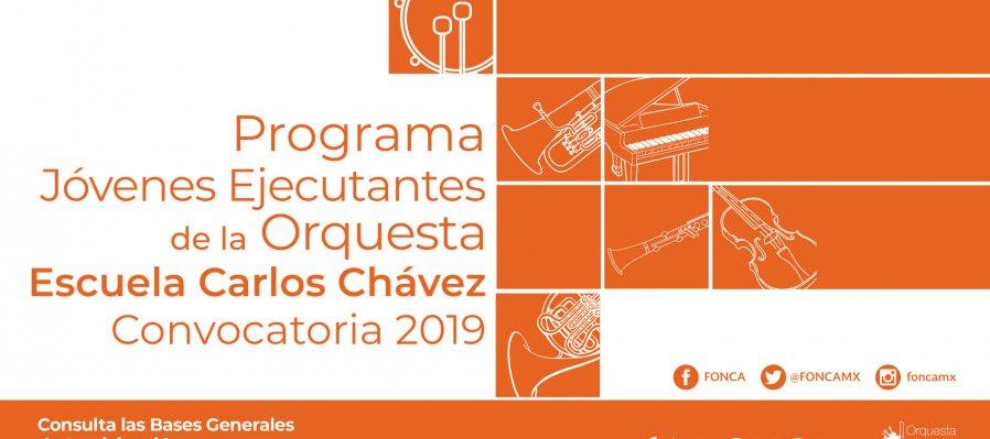 Convocatoria 2019 para el Programa de Jóvenes Ejecutantes de la Orquesta Escuela Carlos Chávez