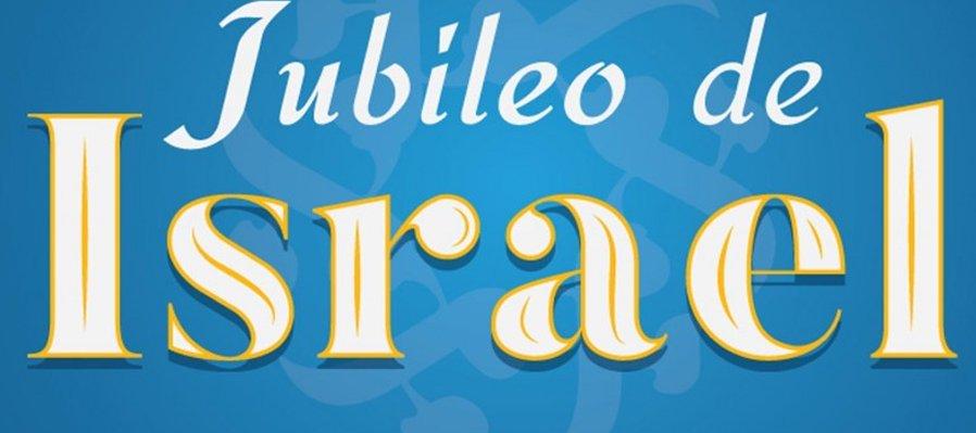 Ciclo de cine- Jubileo de Israel